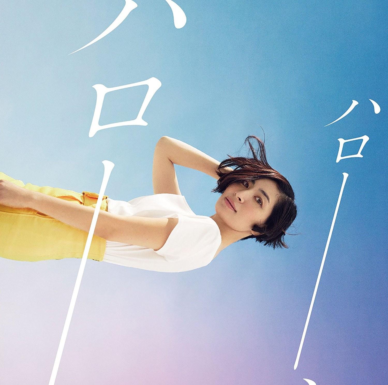 坂本真綾 (Maaya Sakamoto) – ハロー、ハロー (Hello, Hello) [Mora FLAC 24bit/48kHz]