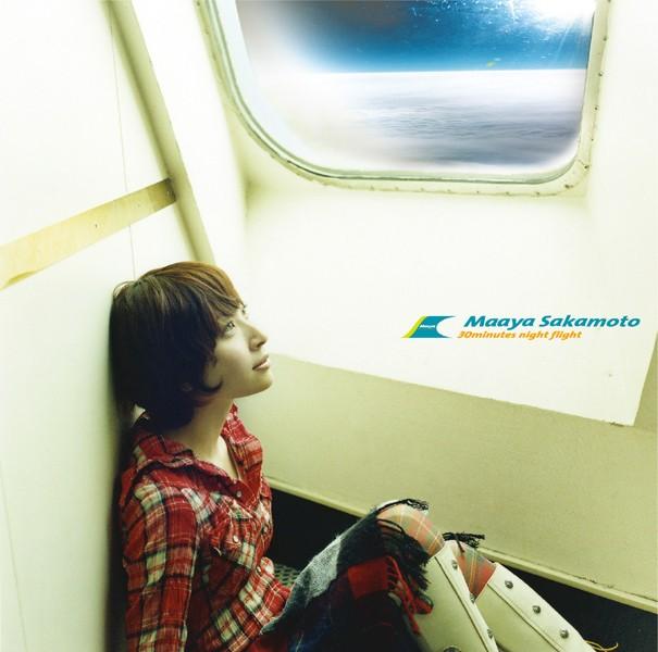 坂本真綾 (Maaya Sakamoto) – 30minutes night flight [Mora FLAC 24bit/96kHz]