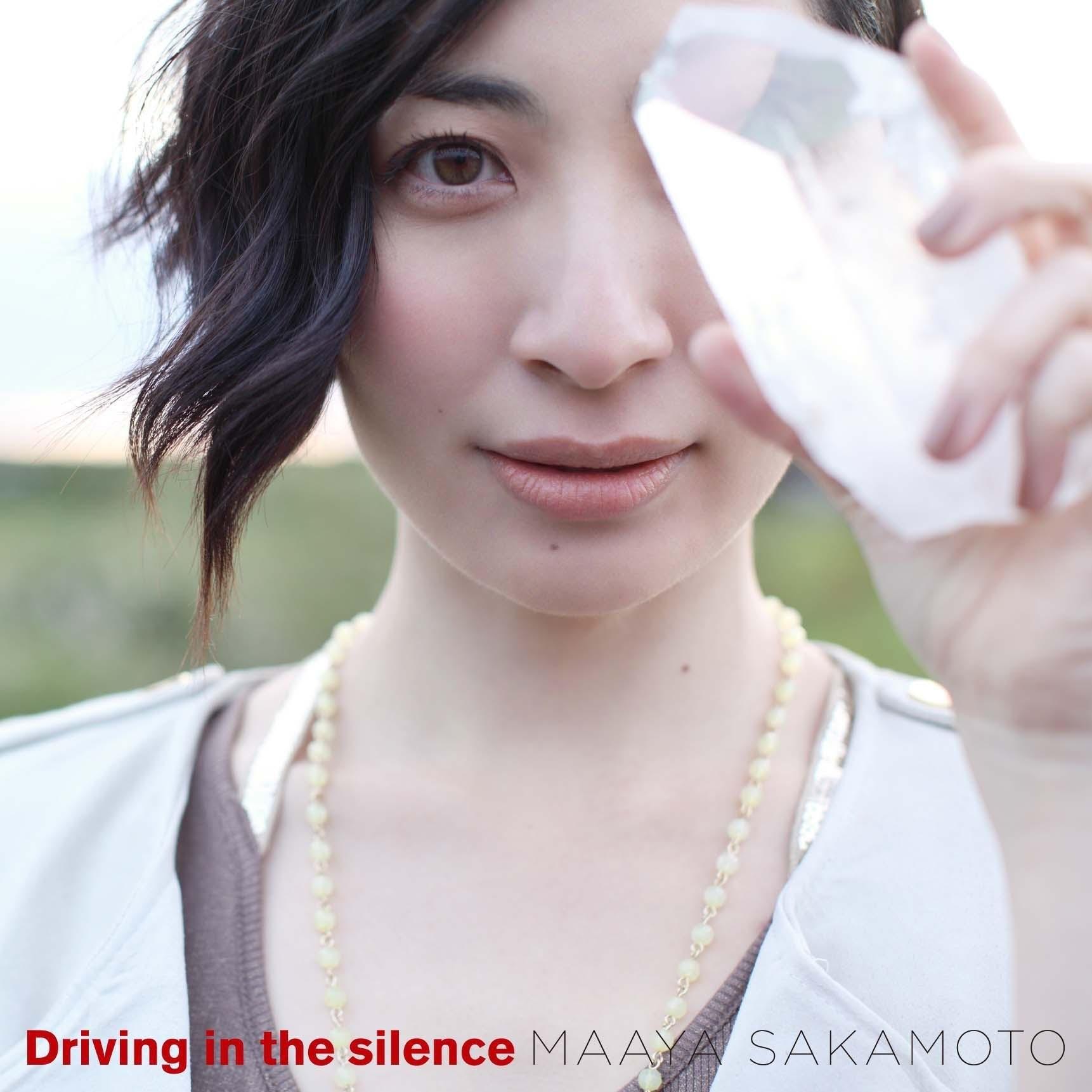 坂本真綾 (Maaya Sakamoto) – Driving in the silence [Mora FLAC 24bit/96kHz]