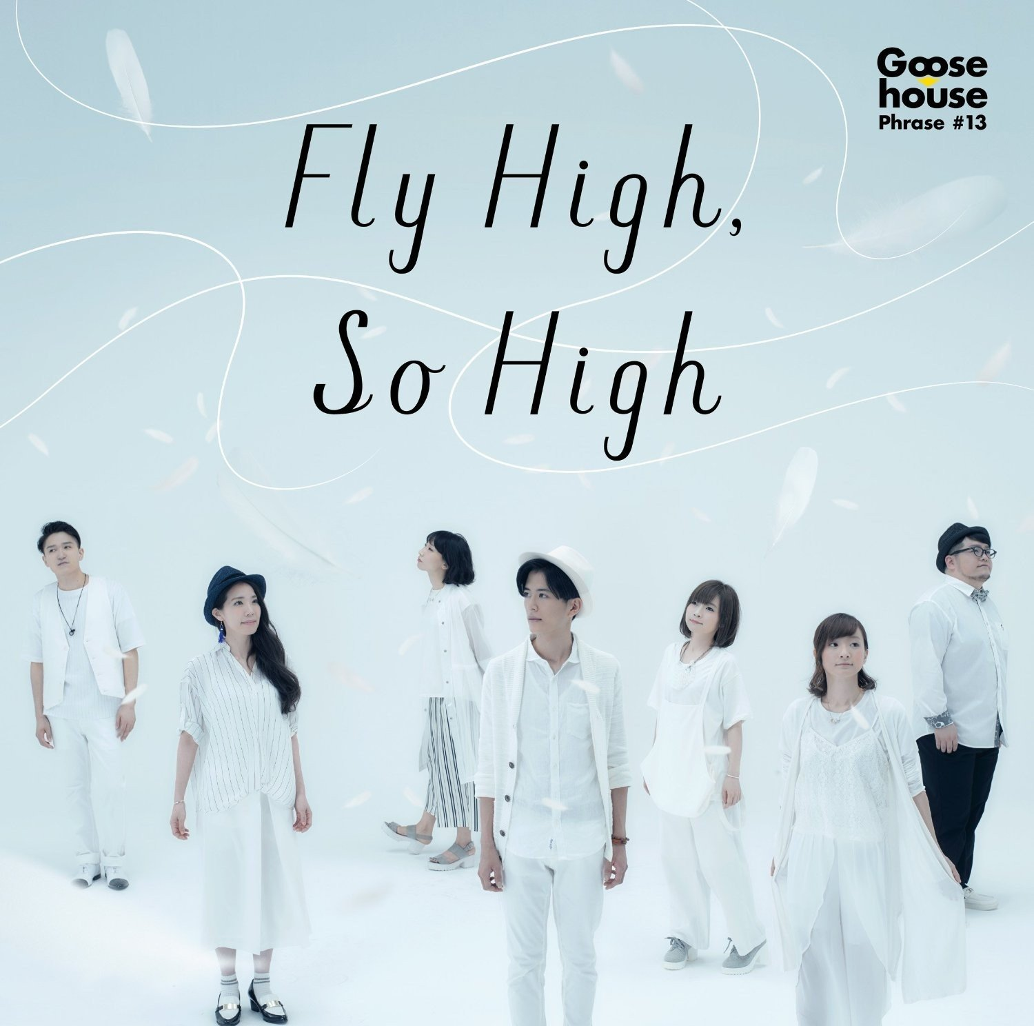 Goose house – Fly High, So High [FLAC / 24bit Lossless / WEB] [2016.08.10]