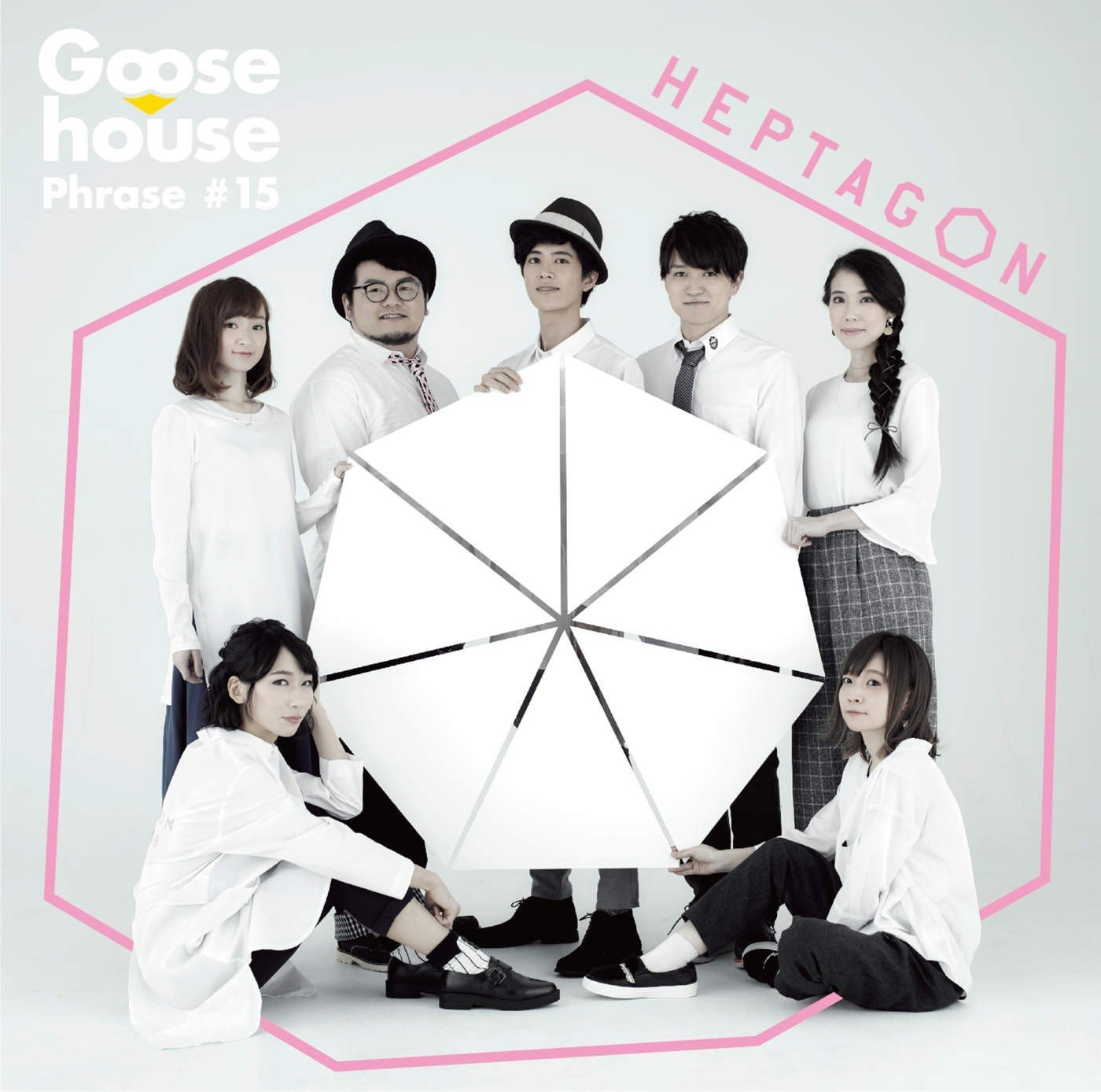 Goose house – HEPTAGON [Mora FLAC 24bit/96kHz]