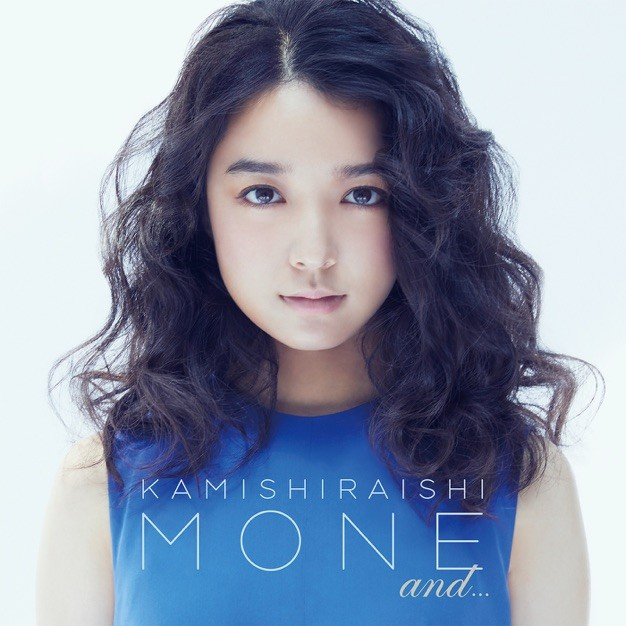 上白石萌音 (Mone Kamishiraishi) – and… [FLAC / 24bit Lossless / WEB] [2017.07.12]