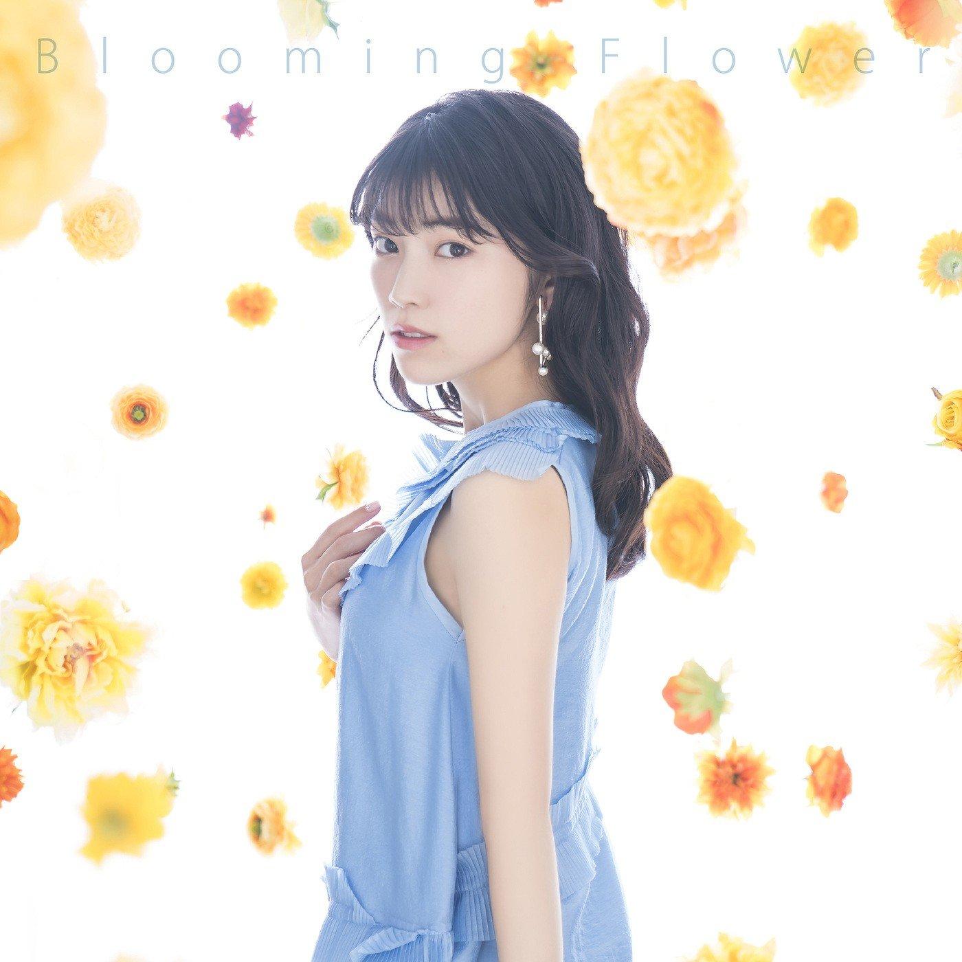 石原夏織 (Kaori Ishihara) – Blooming Flower [Mora FLAC 24bit/96kHz]