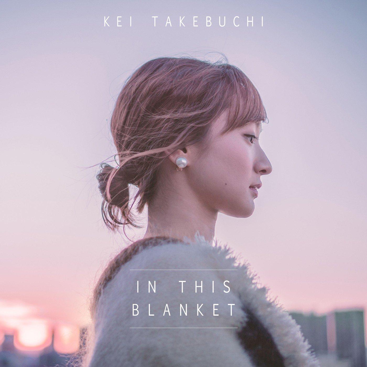 竹渕慶 (Kei Takebuchi) – In This Blanket [Mora FLAC 24bit/44,1kHz]