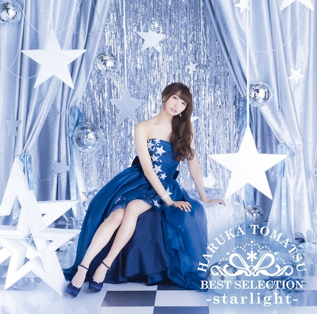 戸松遥 (Haruka Tomatsu) – Best Selection -starlight- [FLAC / 24bit Lossless / WEB] [2016.06.15]
