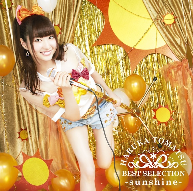 戸松遥 (Haruka Tomatsu) – Best Selection -sunshine- [FLAC / 24bit Lossless / WEB] [2016.06.15]