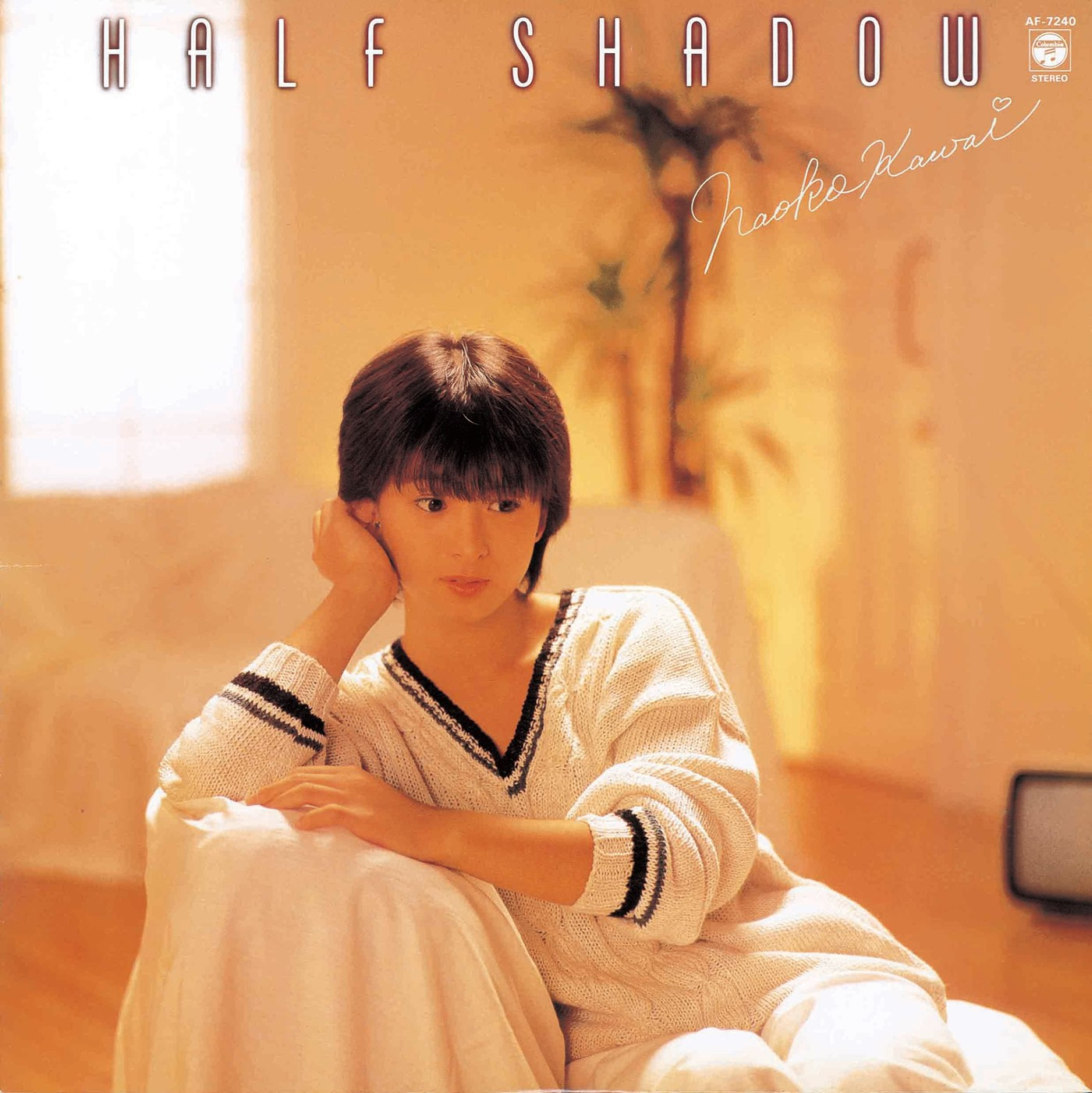 河合奈保子 (Naoko Kawai) – Half Shadow [FLAC / 24bit Lossless / WEB] [1983.10.21]