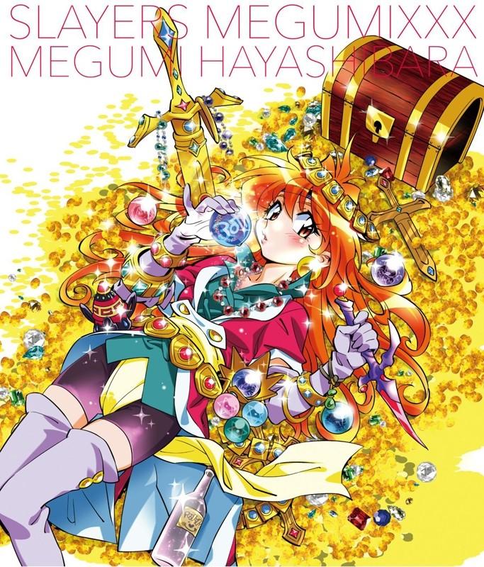 林原めぐみ (Megumi Hayashibara) – スレイヤーズ MEGUMIXXX [FLAC+ MP3 320] [2020.03.25]