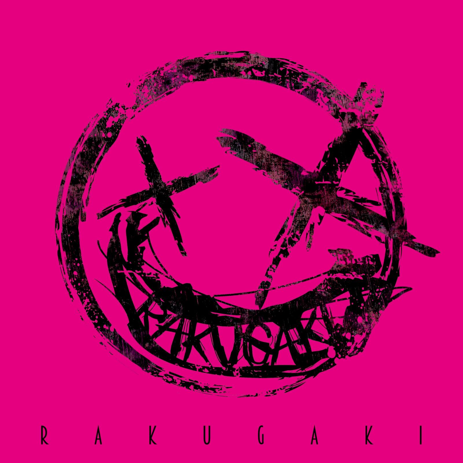 RAKU × GAKI (ラク×ガキ) – RAKUGAKI [FLAC / WEB] [2020.04.01]