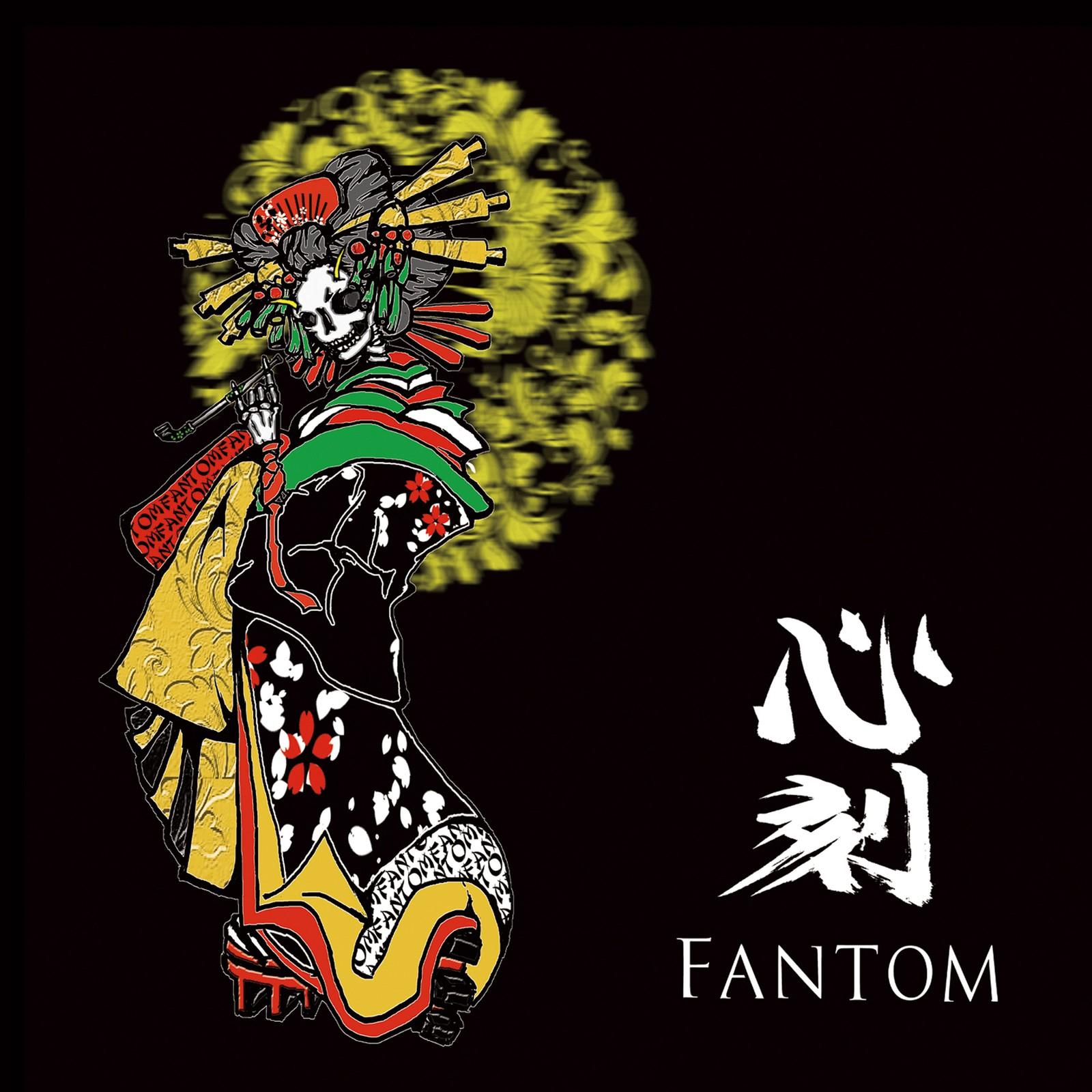 FANTOM – 心刻 [FLAC / WEB] [2020.04.01]
