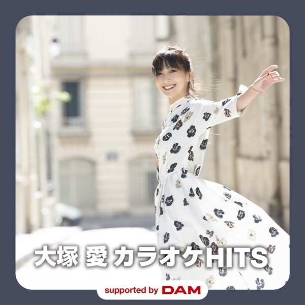 大塚愛 (Ai Otsuka) – 大塚愛 カラオケHITS supported by DAM [FLAC + AAC 256 / WEB] [2020.04.01]