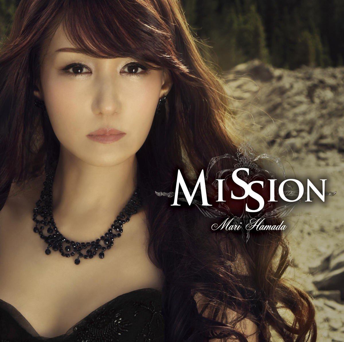浜田麻里 (Mari Hamada) – Mission [FLAC / 24bit Lossless / WEB] [2016.01.13]