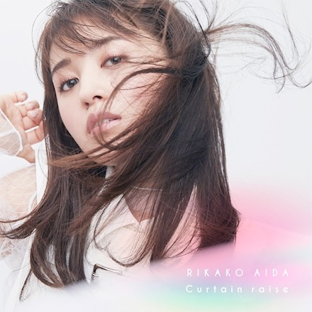 逢田梨香子 (Rikako Aida) – Curtain raise [AAC 320 / WEB] [2020]