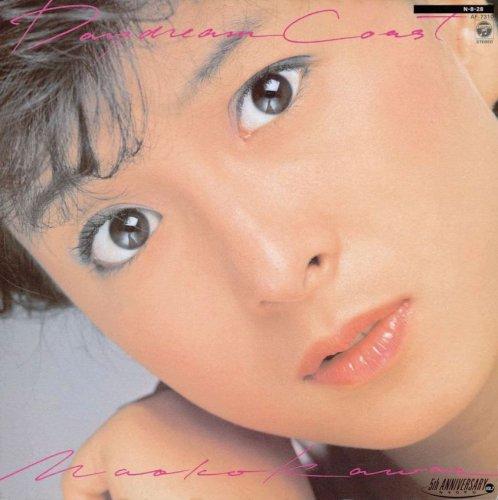 河合奈保子 (Naoko Kawai) – DAYDREAM COAST [FLAC 24bit/96kHz]