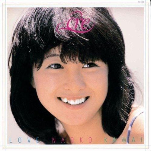河合奈保子 (Naoko Kawai) – LOVE [FLAC 24bit/96kHz]