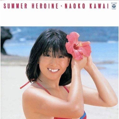 河合奈保子 (Naoko Kawai) – サマー・ヒロイン [FLAC 24bit/96kHz]