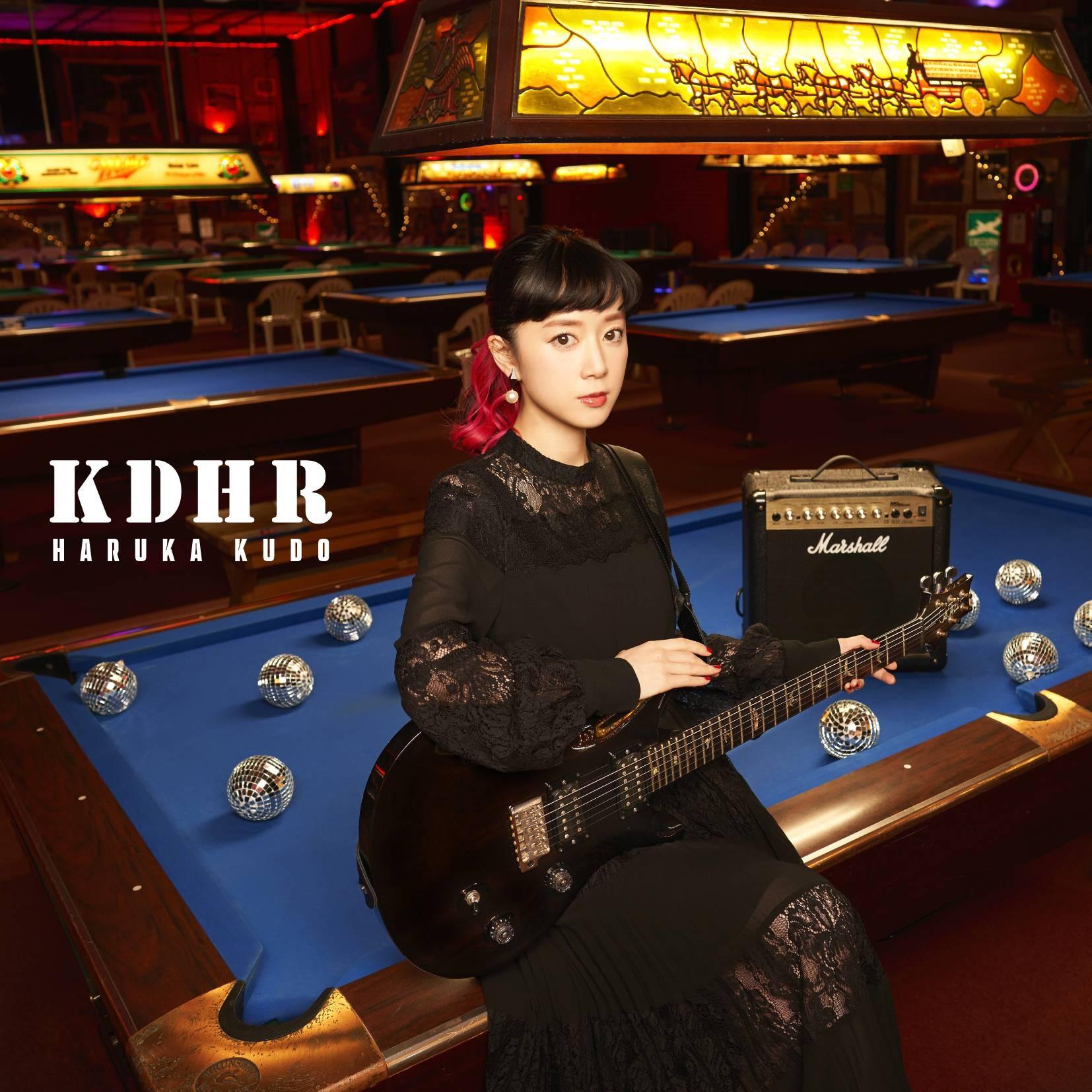 工藤晴香 (Haruka Kudo) – KDHR [Ototoy FLAC 24bit/48kHz]