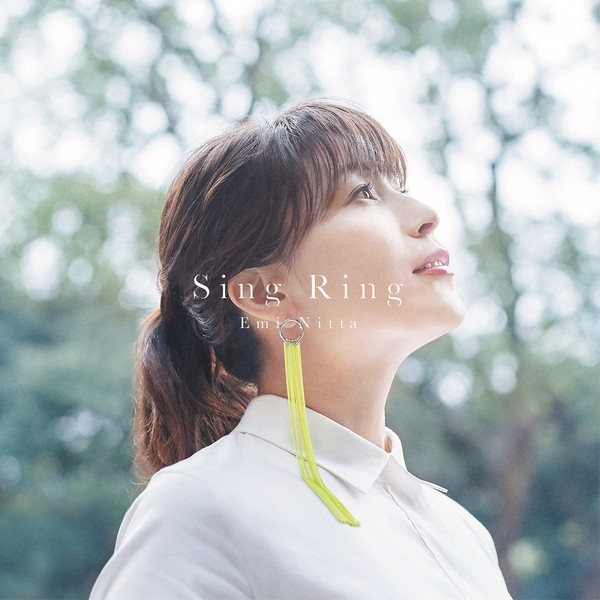 新田恵海 (Emi Nitta) – Sing Ring [Ototoy FLAC 24bit/96kHz]