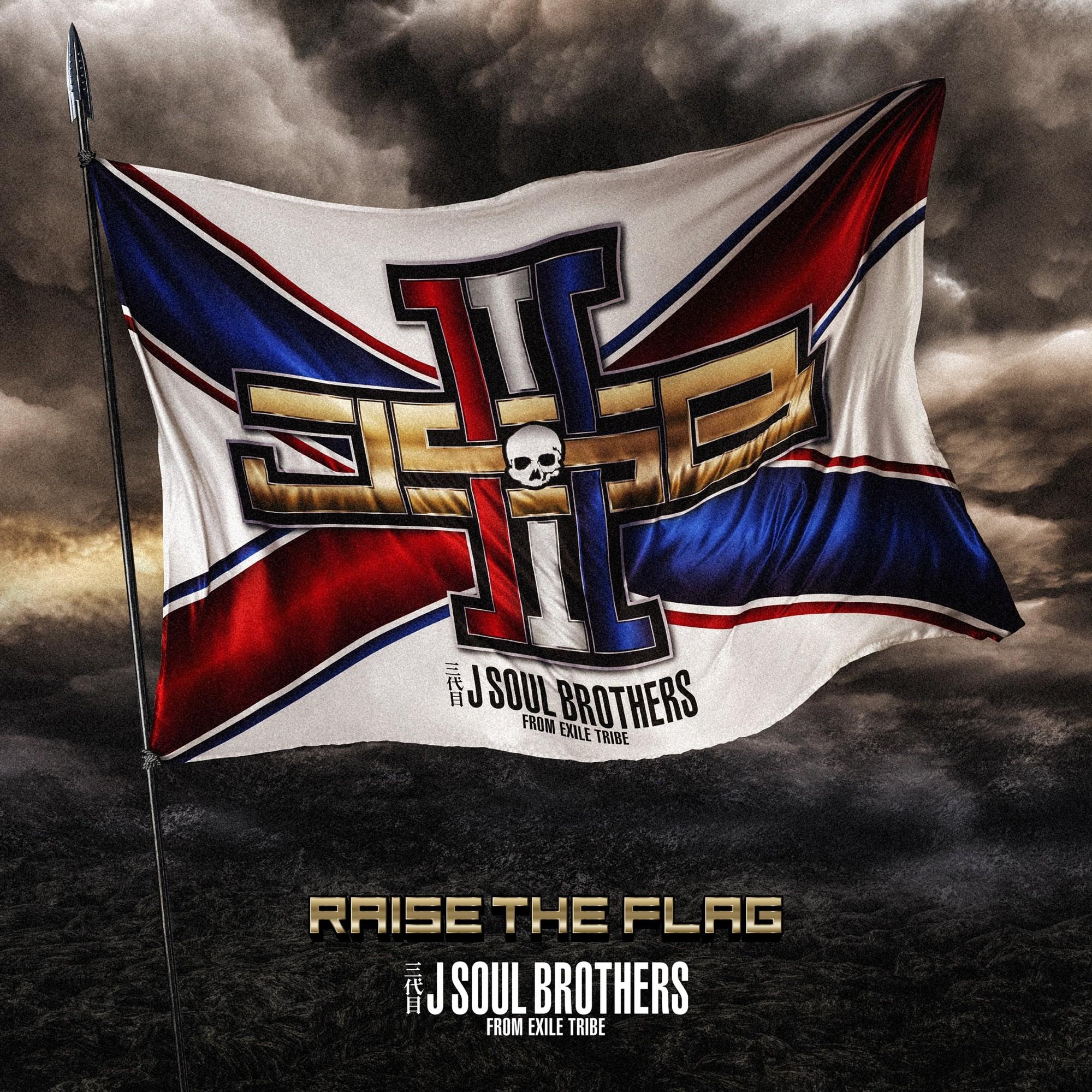 三代目 J SOUL BROTHERS from EXILE TRIBE – RAISE THE FLAG [FLAC 24bit/48kHz]