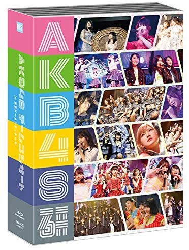 AKB48 – AKB48チームコンサート in 東京ドームシティホール (AKB48 Team Concert in Tokyo Dome City Hall) [9xBlu-ray ISO] [2019.08.21]