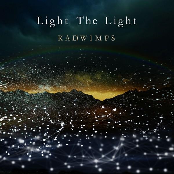 RADWIMPS – Light The Light [FLAC + AAC 256 / WEB] [2020.03.15]