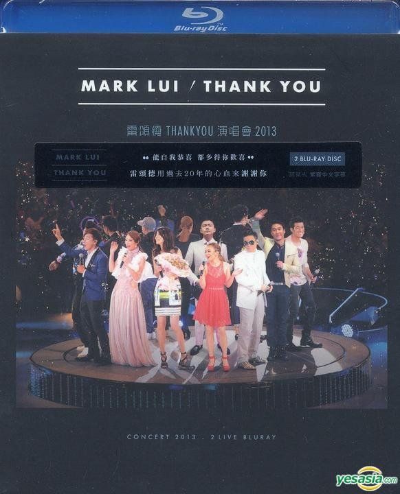 雷頌德 (Mark Lui) Thank You 演唱會 2013 Blu-ray 1080p AVC DTS-HD MA 5.1