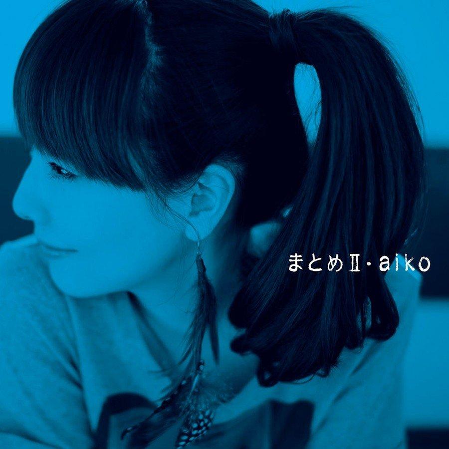 aiko – まとめII [FLAC / 24bit Lossless / WEB] [2011.02.23]