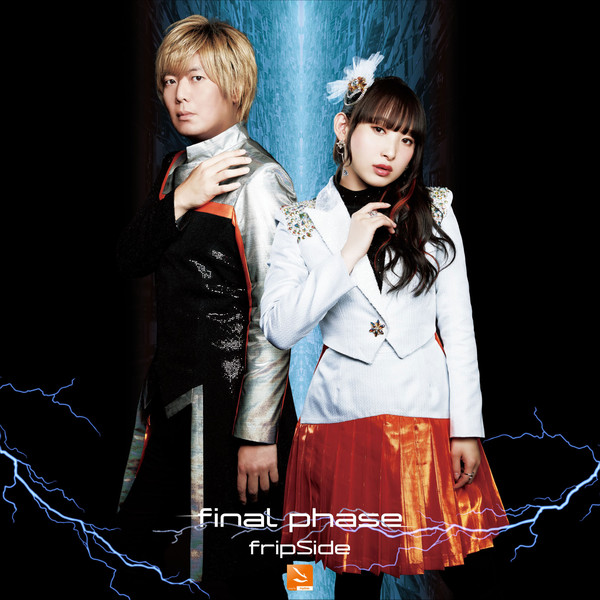 fripSide – final phase [FLAC / WEB] [2020.02.26]
