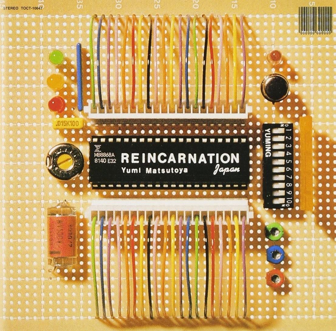 松任谷由実 (Yumi Matsutoya) – Reincarnation [FLAC / 24bit Lossless / WEB] [1983.02.21]