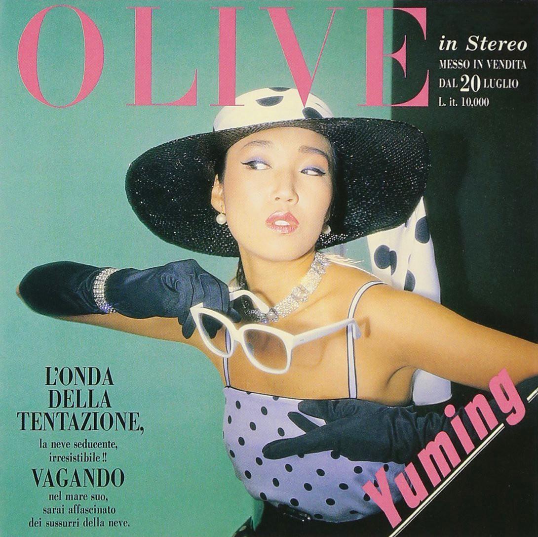 松任谷由実 (Yumi Matsutoya) – Olive [FLAC / 24bit Lossless / WEB] [1979.07.20]