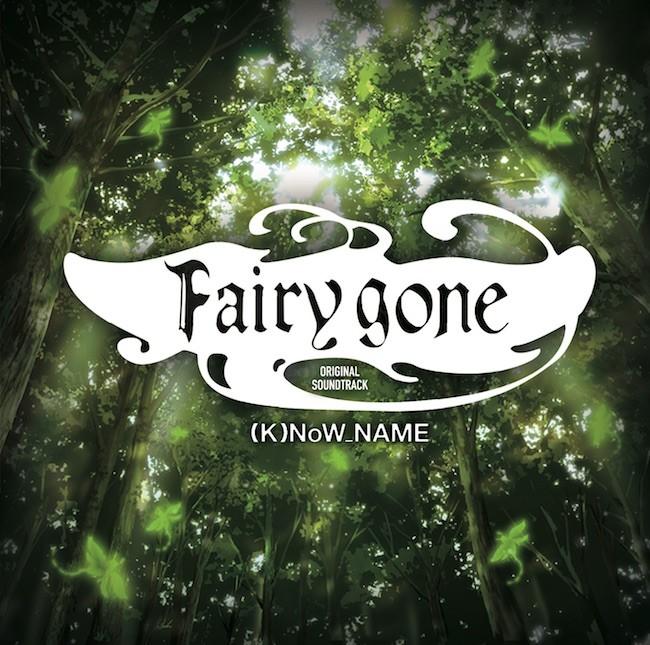 (K)NoW_NAME – TVアニメ「Fairy gone」オリジナルサウンドトラック [Mora FLAC 24bit/96kHz]