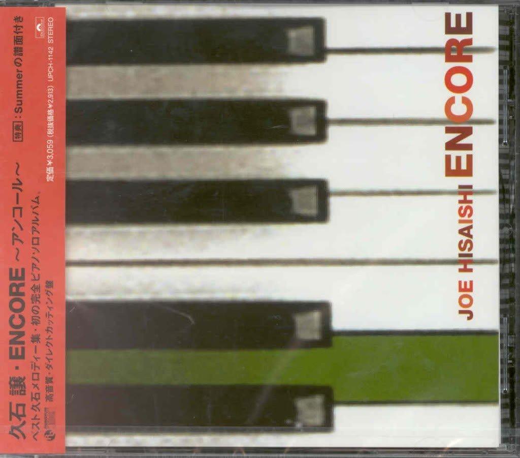 久石譲 (Joe Hisaishi) – Encore [FLAC / 24bit Lossless / WEB] [2002.03.06]