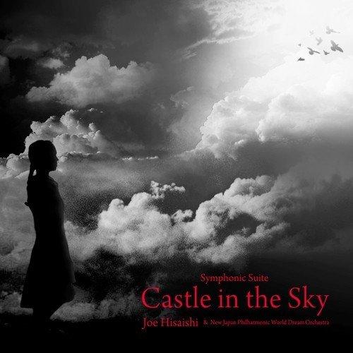 久石譲 (Joe Hisaishi) – Symphonic Suite Castle In The Sky (交響組曲「天空の城ラピュタ」) [FLAC / 24bit Lossless / WEB] [2018.08.01]