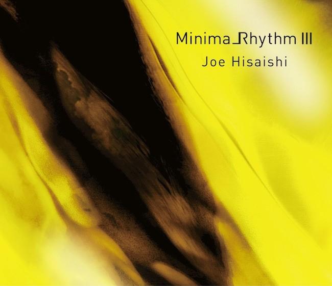 久石譲 (Joe Hisaishi) – Minima_Rhythm III (ミニマリズム 3) [FLAC / 24bit Lossless / WEB] [2017.08.02]