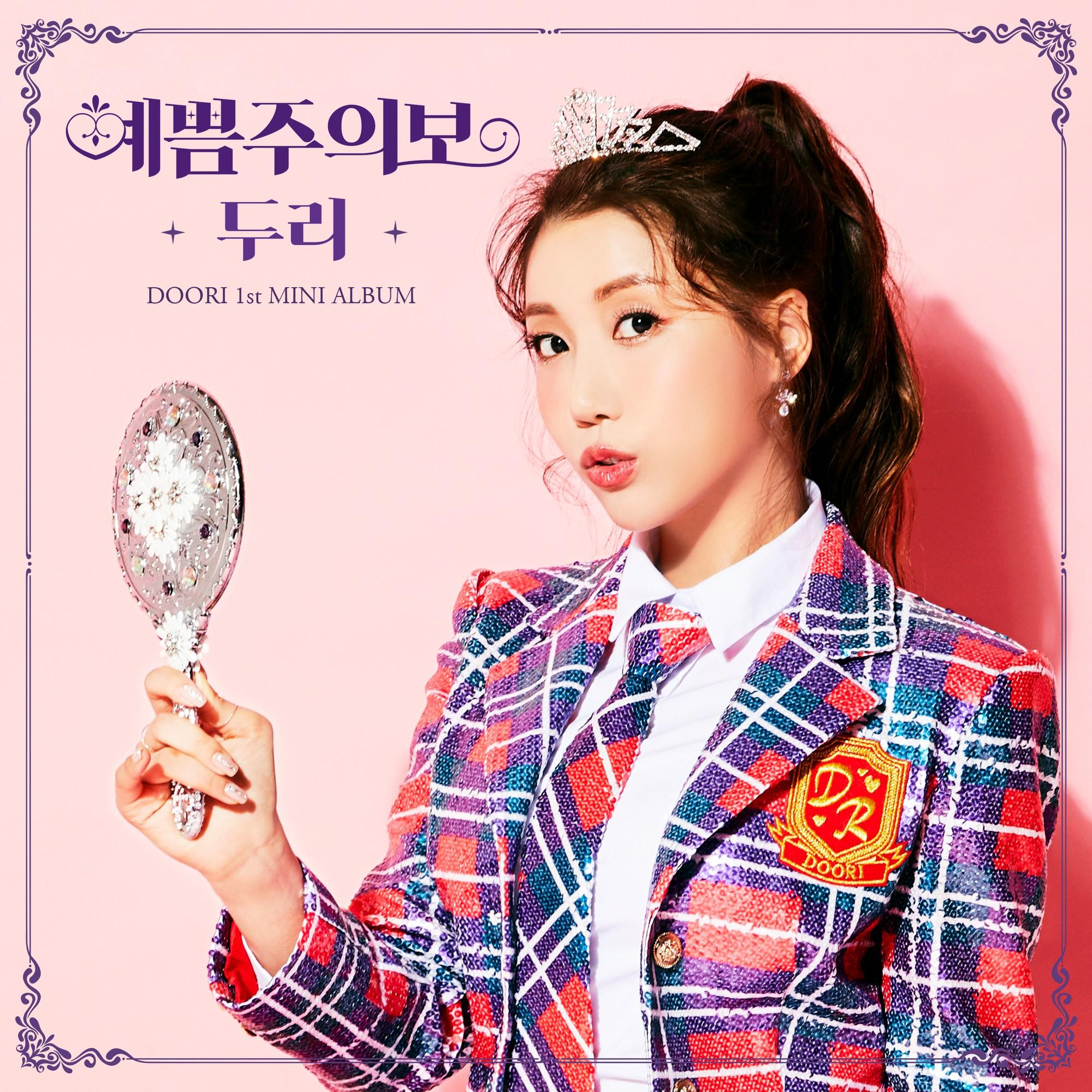 DooRi (두리) – DooRi 1st Mini Album Beauty Advisory [FLAC + MP3 320 / WEB] [2020.05.15]