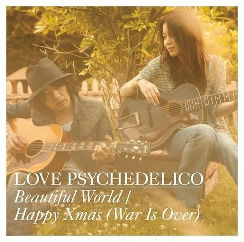 LOVE PSYCHEDELICO – Beautiful World / Happy Xmas (War Is Over) [FLAC 24bit/48kHz]