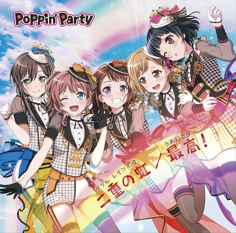 BanG Dream! / Poppin'Party – 二重の虹(ダブル レインボウ)/最高(さあ行こう)! [FLAC / 24bit Lossless / WEB] [2018.07.11]