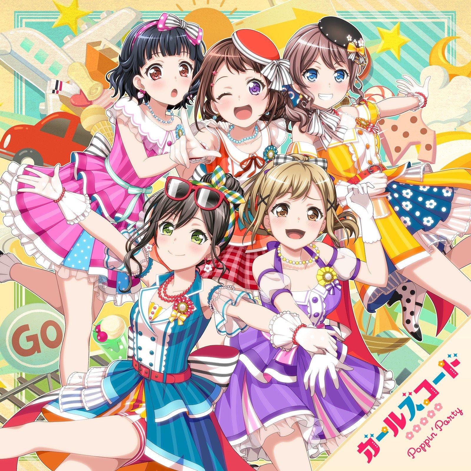 BanG Dream! / Poppin'Party – ガールズコード (Girls Code) [FLAC / 24bit Lossless / WEB] [2018.10.03]