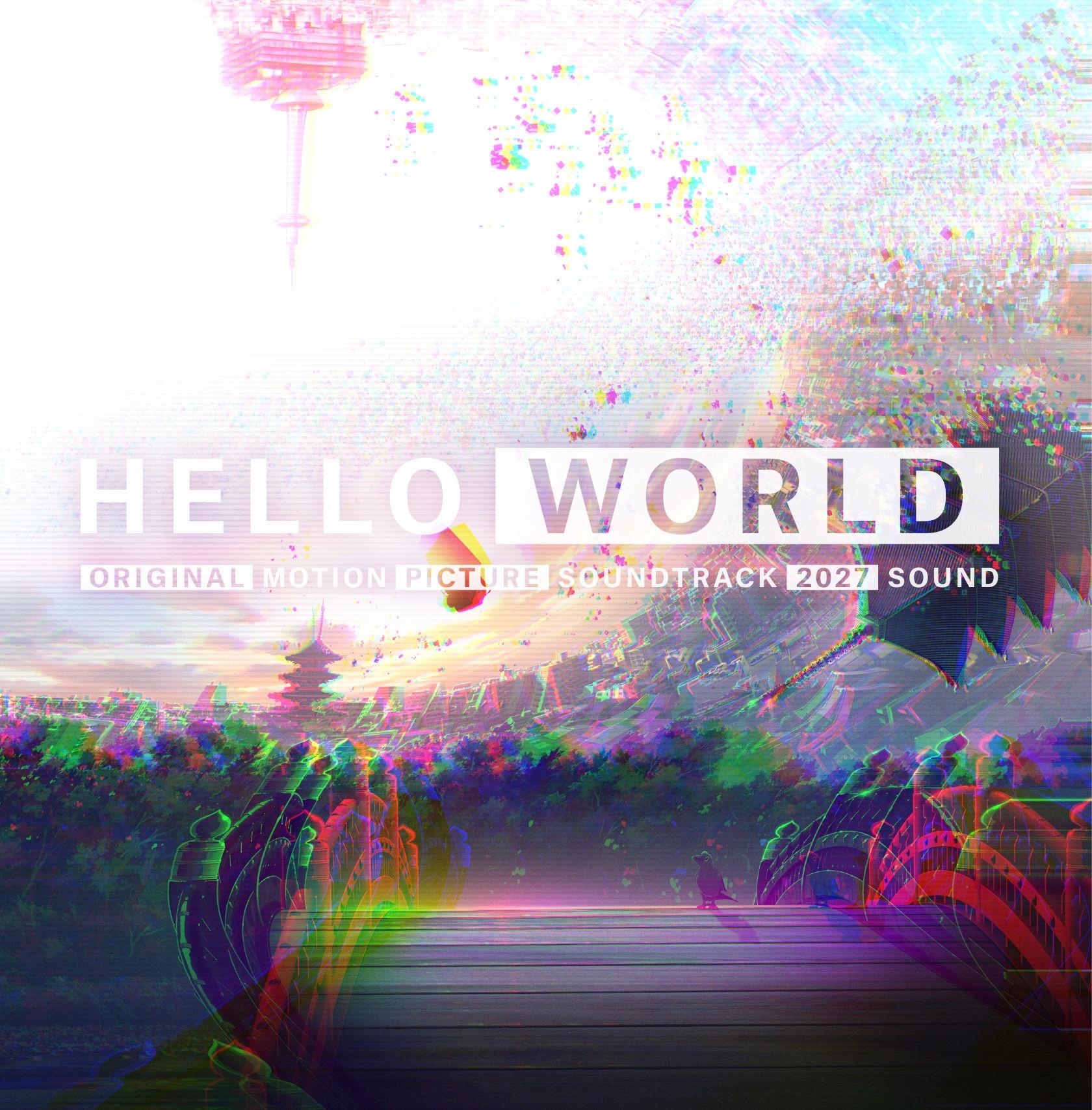 2027Sound – HELLO WORLD ORIGINAL MOTION PICTURE SOUNDTRACK [FLAC 24bit/96kHz]
