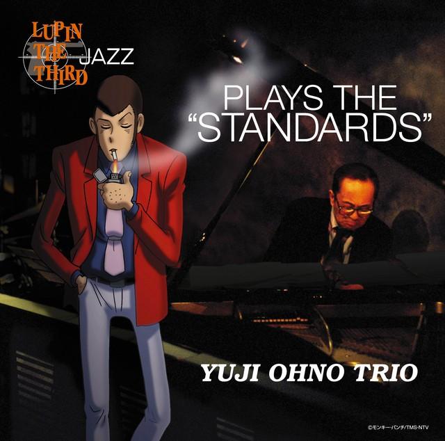 "Yuji Ohno Trio (大野雄二) – Lupin the Third Jazz Play The ""Standards"" [FLAC / 24bit Lossless / WEB] [2003.05.21]"