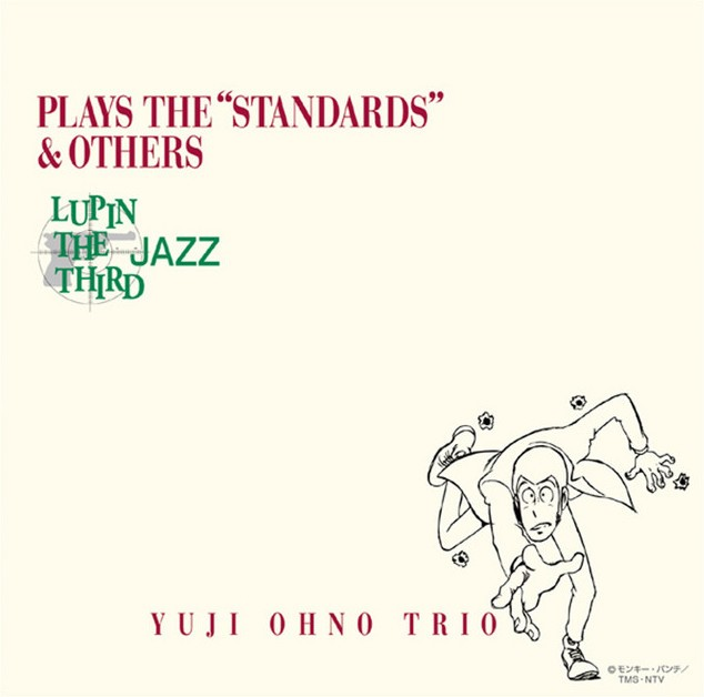 Yuji Ohno Trio (大野雄二) – Lupin the Third Jazz Plays the Standards & Others [FLAC / 24bit Lossless / WEB] [2004.05.26]