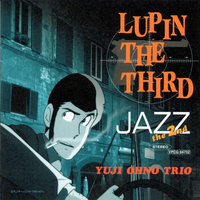 Yuji Ohno Trio (大野雄二) – Lupin the Third Jazz the 2nd [FLAC / 24bit Lossless / WEB] [2000.05.24]