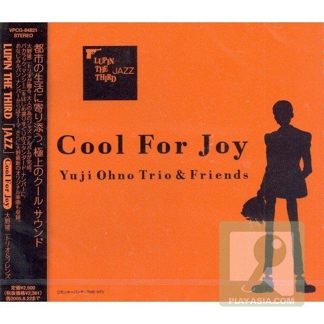 "Yuji Ohno Trio (大野雄二) & Friends – LUPIN THE THIRD ""JAZZ"" Cool For Joy [FLAC / 24bit Lossless / WEB] [2005.02.23]"
