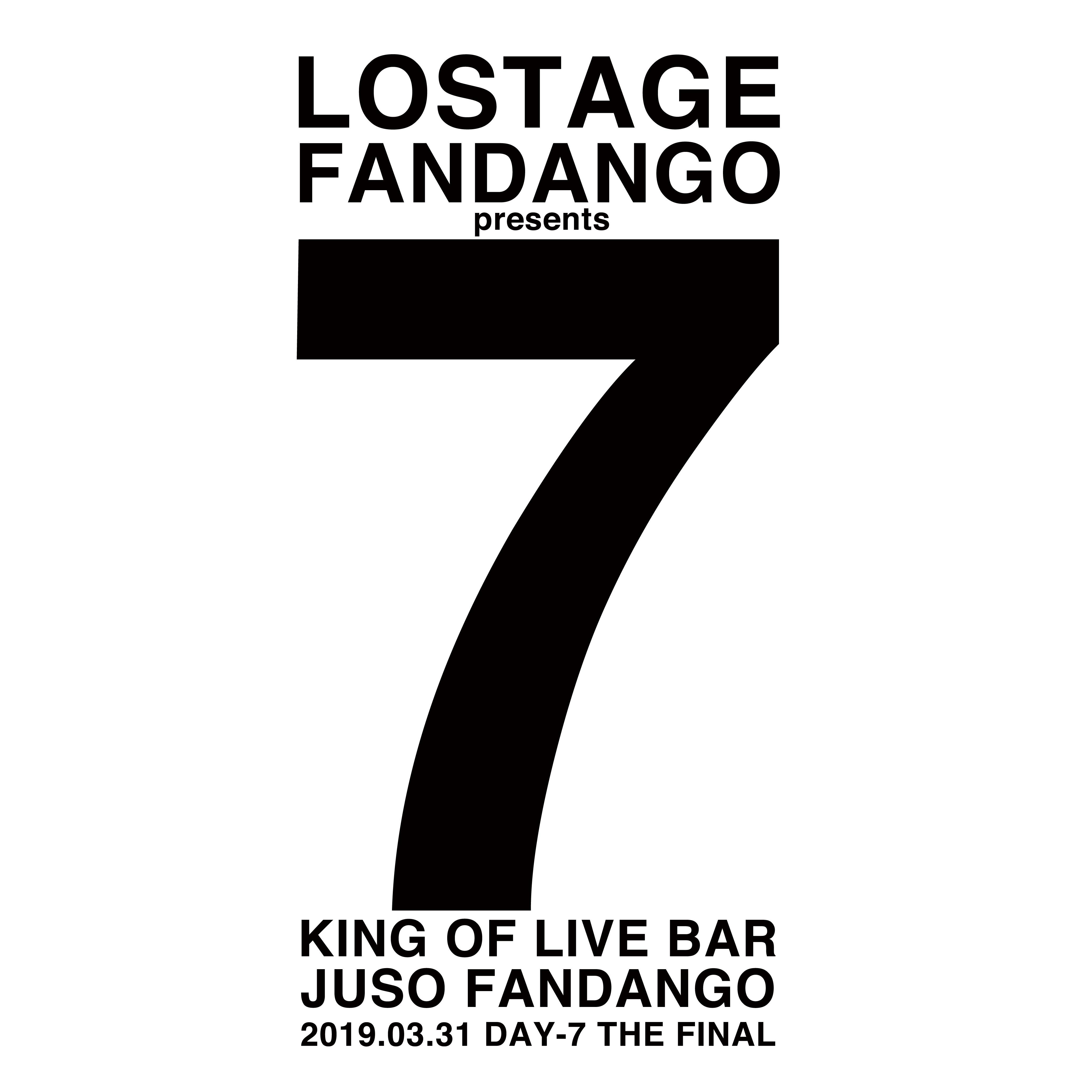 Lostage – 7 – Live at Juso FANDANGO [FLAC 24bit/96kHz]