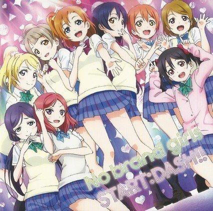 Love Live! School idol project / μ's – No brand girls/START:DASH!! [FLAC / 24bit Lossless / WEB] [2013.04.03]
