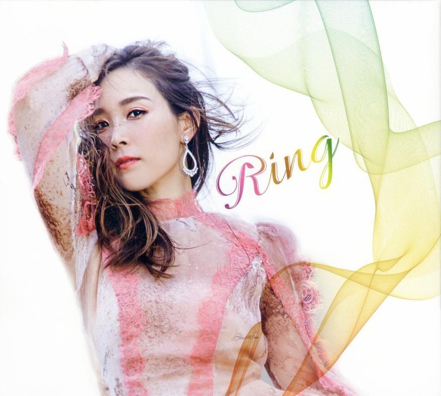 愛内里菜 (Rina Aiuchi) – Ring [FLAC + MP3 VBR / CD] [2020.03.20]