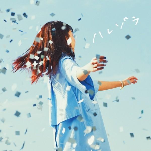 井上苑子 (Sonoko Inoue) – ハレゾラ [FLAC + AAC 256 / WEB] [2020.04.21]