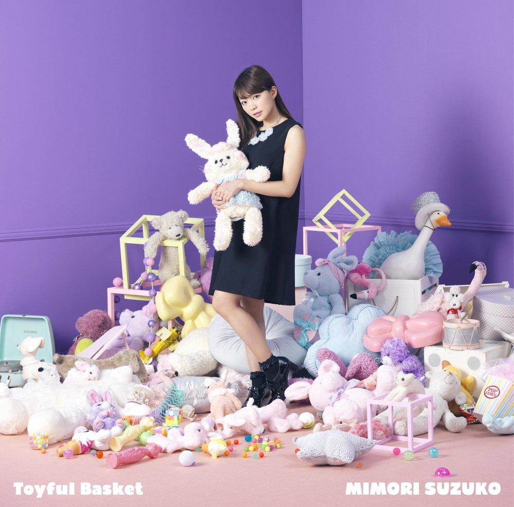 三森すずこ (Suzuko Mimori) – Toyful Basket [Mora FLAC 24bit/48kHz]