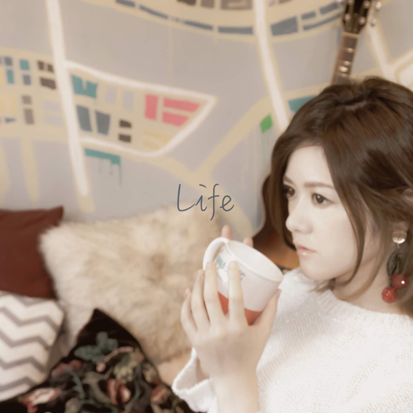 愛美 / AIMI – Life [MP3 320 / WEB] [2020.05.31]