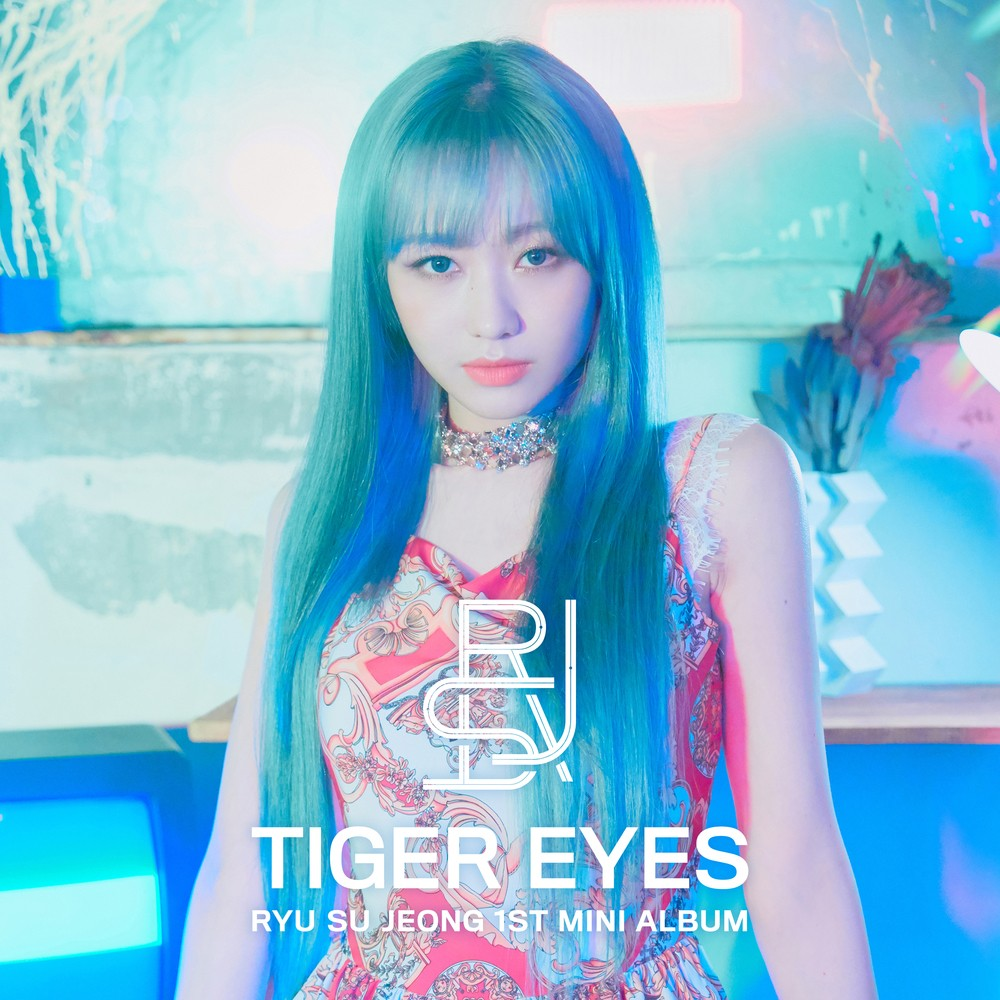 Ryu Su Jeong – 류수정 1st Mini Album [Tiger Eyes] [FLAC / 24bit Lossless / WEB] [2020.05.20]